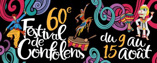 Festival de Confolens 2017