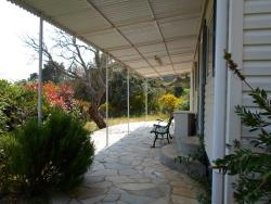 Cottage Espace D - 2 Bedrooms (Air-Conditioning, 32M²-34M²)